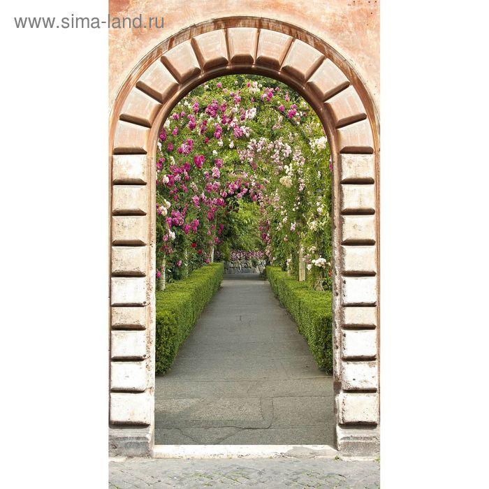 "Фотообои ""Цветущий сад"" 1-А-148, 150х270 см"