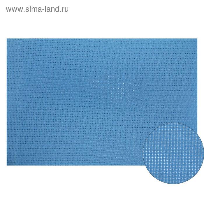 Канва для вышивания, Aida №14, 30х40см, цвет голубой