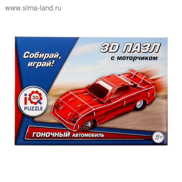 """3D-пазл """"Красный гоночный автомобиль"""", инерционный"""