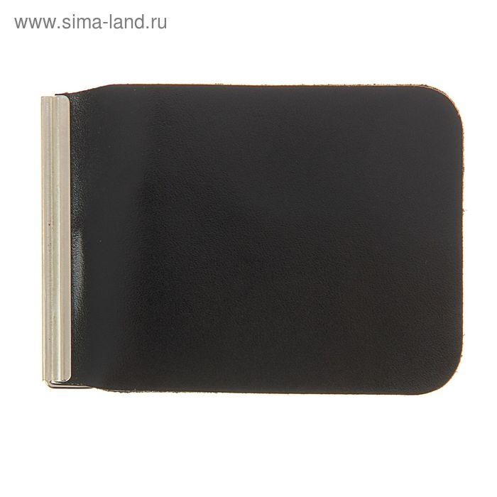 Зажим для купюр с металлическим держателем, чёрный глянцевый
