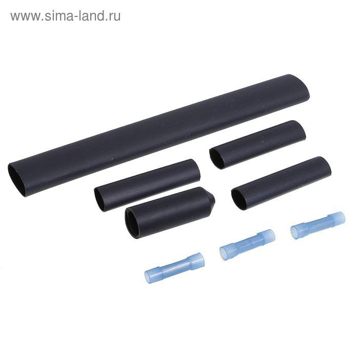 Комплект заделок для подключения кабеля с колпачком