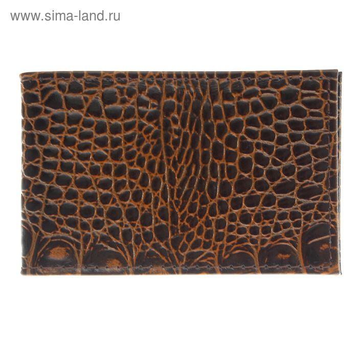 Визитница, 1 ряд, 18 листов, коричневый кайман