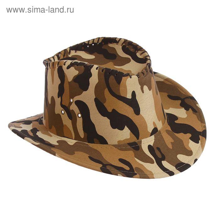 """Шляпа ковбойская """"Хаки"""", коричневый цвет, р-р 56-58, короткие поля"""