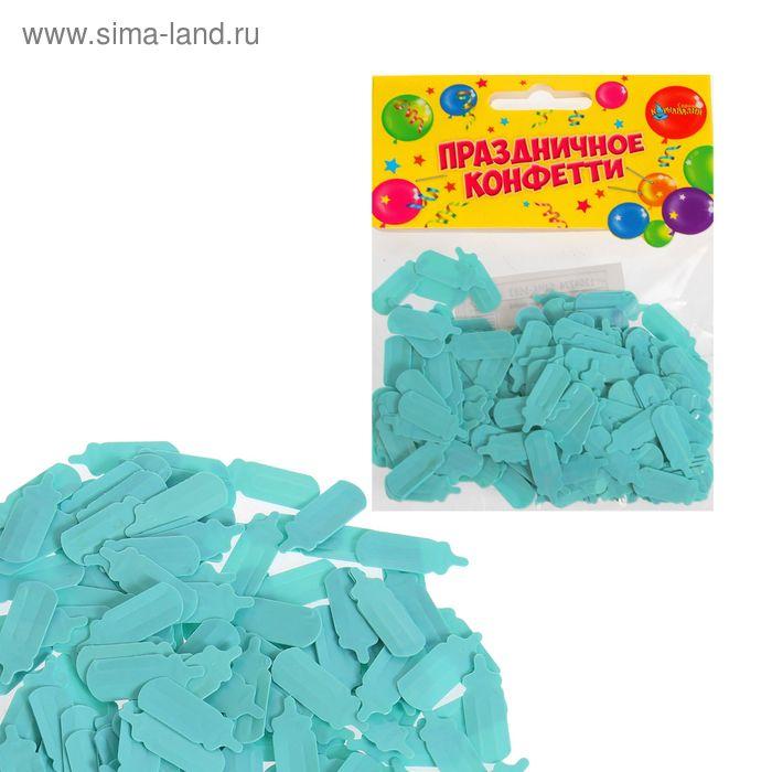 "Конфетти ""Соска"" 14 грамм, цвет голубой"