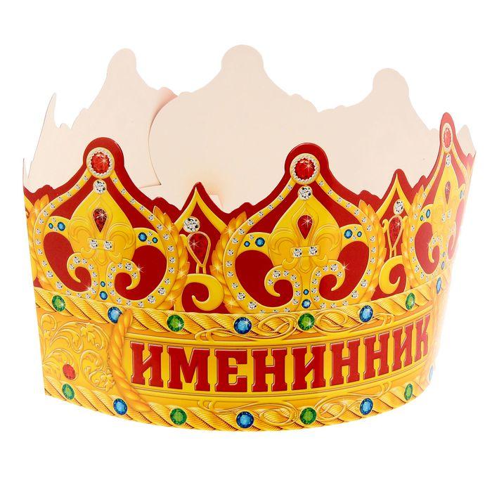 элегантного картинка корона для именинницы мэрии омска рассказали