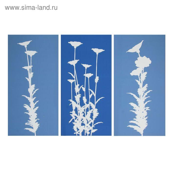 """Модульная картина на холсте с подрамником """"Запах лета"""" ультрамарин"""