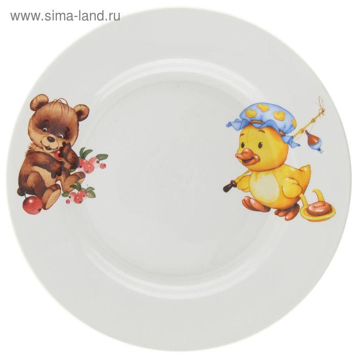 "Тарелка мелкая d=20 см h=2,9 см ""Утенок, медвежонок"""