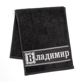 "Полотенце махровое Collorista ""Владимир"" 30х70 см 100% хлопок, 370гр/м2"