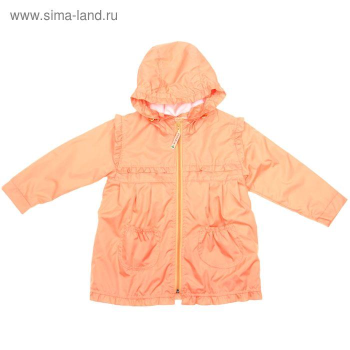 """Плащ для девочки """"Леля"""", рост 98 см, цвет абрикосовый"""