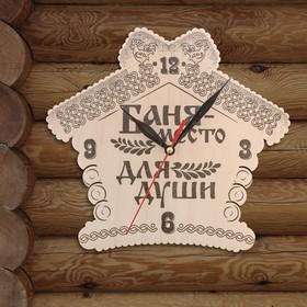 """Часы """"Баня - место для души"""" печать, Ø25 см"""