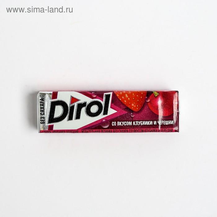 """Жевательная резинка Dirol """"Клубника, черешня"""", для неё, 13,6 г."""