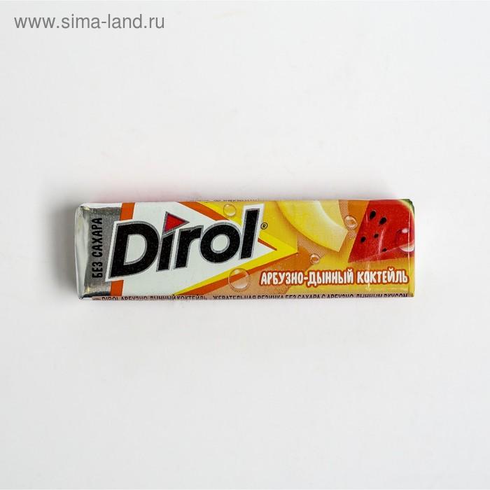 """Жевательная резинка Dirol """"Арбузно-дынный"""", 13,6 г"""