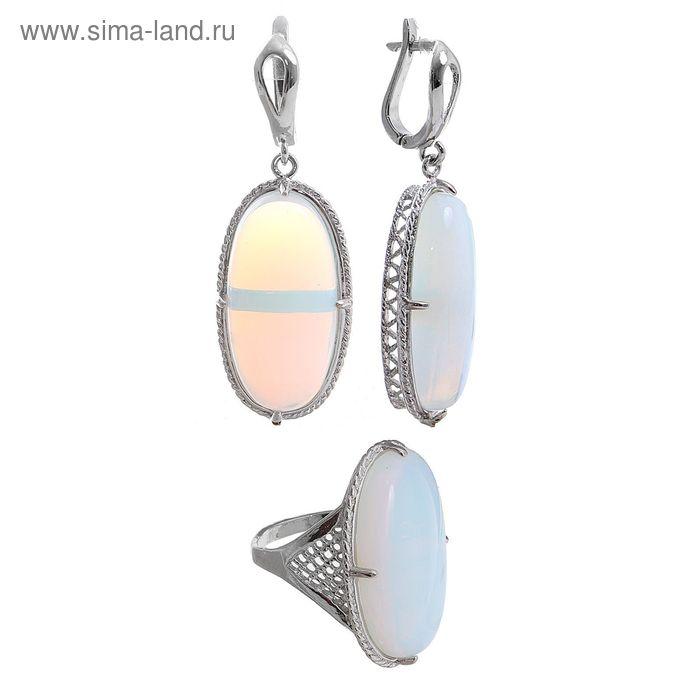 """Набор 2 предмета: серьги, кольцо """"Лунный камень"""", размер МИКС"""