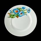 """Тарелка мелкая d=17,5 см """"Синий цветок"""", высота 2,6 см"""