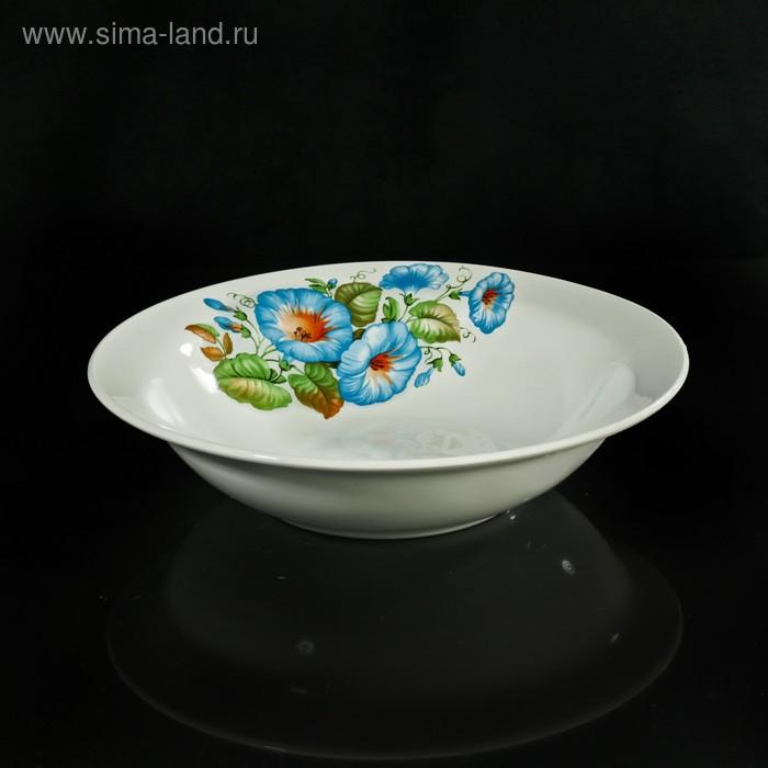 "Салатник 500 мл, d=20,3 см, h=5,5 см ""Синий цветок"""