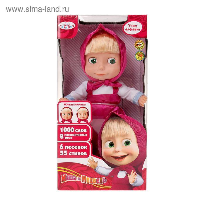 """Кукла музыкальная """"Маша с мимикой"""", понимает речь"""