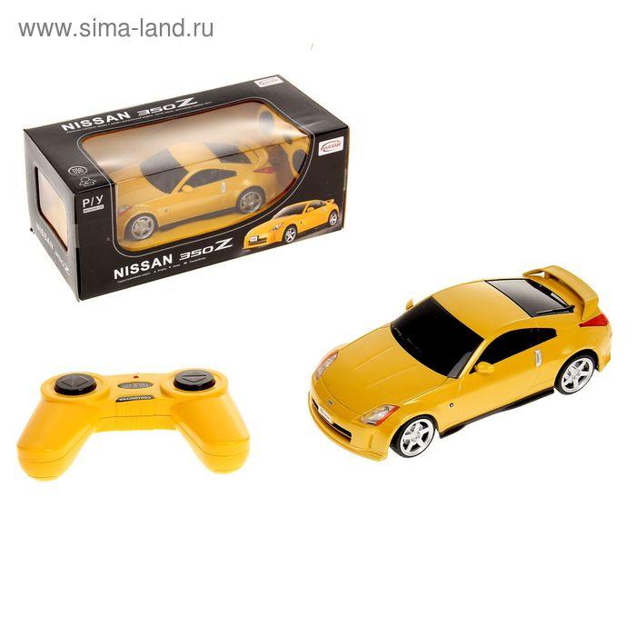 """Машина на радиоуправлении  """"Nissan 350Z"""" 1:24, МИКС 27700"""