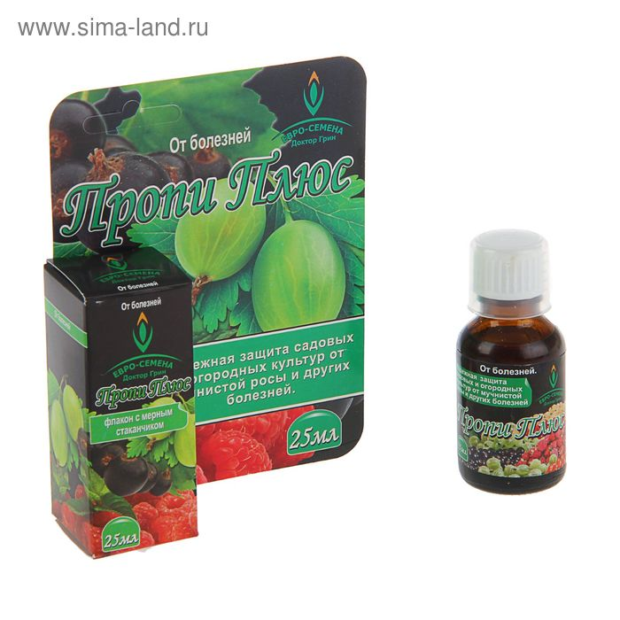 """Средство от болезней растений """"Пропи Плюс"""", 25 мл"""