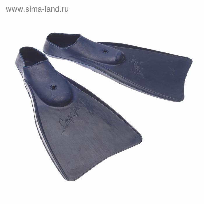 """Ласты резиновые для плавания""""Стрела"""", размер 35-37"""