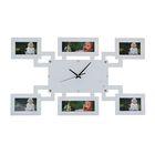 Часы настенные хайтек+6 фоторамок Жучок белые (фото 6х9,5-4шт 5х14,5-2шт) 35*60см без стекла