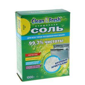 Соль для посудомоечных машин  Clean&Fresh гранулированная, 1 кг