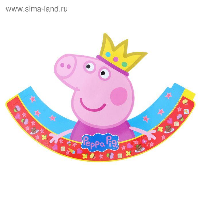 """Набор бумажных колпаков """"Пеппа-принцесса"""", 6шт."""