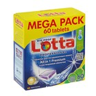 Таблетки для посудомоечных машин в растворимой оболочке Lotta All-in-1 MEGA PACK, 60 шт
