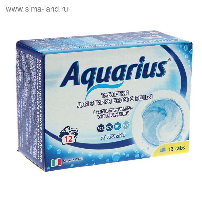Таблетки Aquarius для стирки белого белья,12 шт
