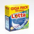 Таблетки для посудомоечных машин Lotta All in 1, Giga Pack, 100 шт.