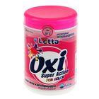 Пятновыводитель Lotta OXI для цветного белья, 750 гр