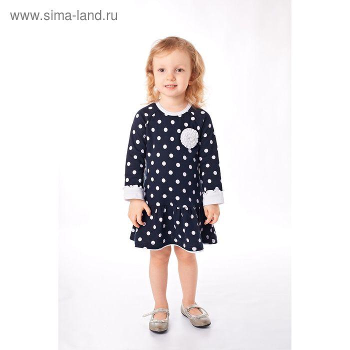Платье для девочки, рост 116 см, цвет тёмно-синий, принт белый горох (арт. И-031)