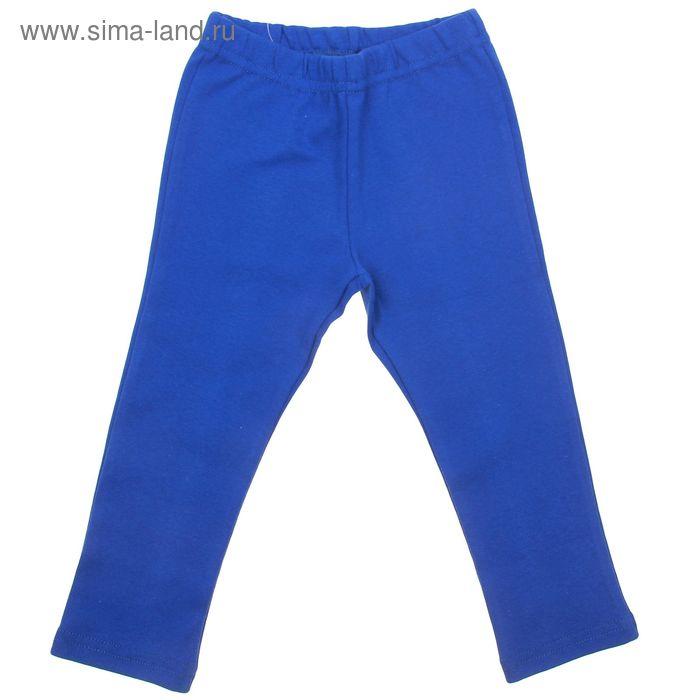 Штаны для девочки, рост 104 см, цвет василек Р-02