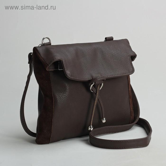 Сумка женская на клапане, 1 отдел, 1 наружный карман, длинный ремень, коричневая