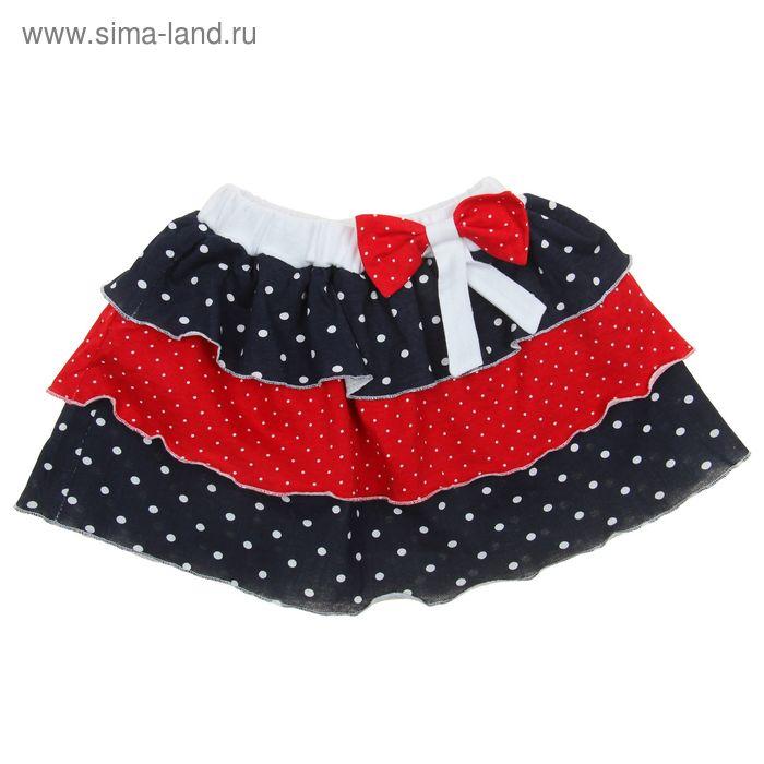 Юбка для девочки, рост 116 см, цвет чёрный/красный, принт белый горох (арт. К-020/2)