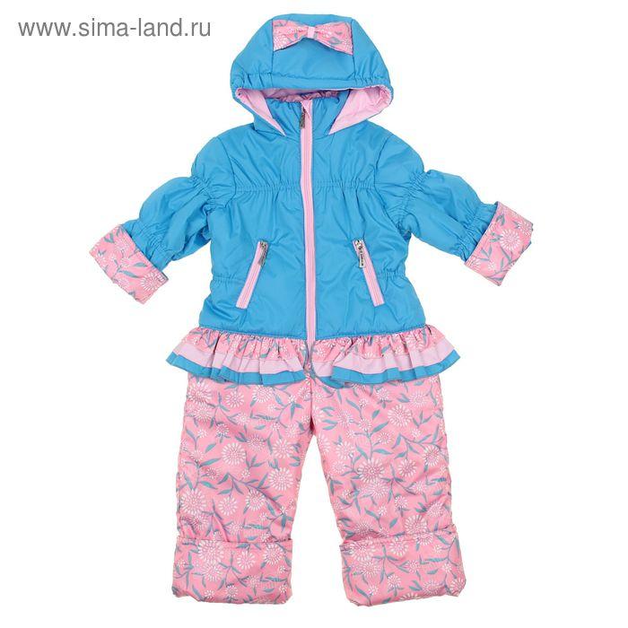 """Комбинезон для девочки """"Мальвина"""" шелтер, рост 98 см, цвет розовый+голубой"""