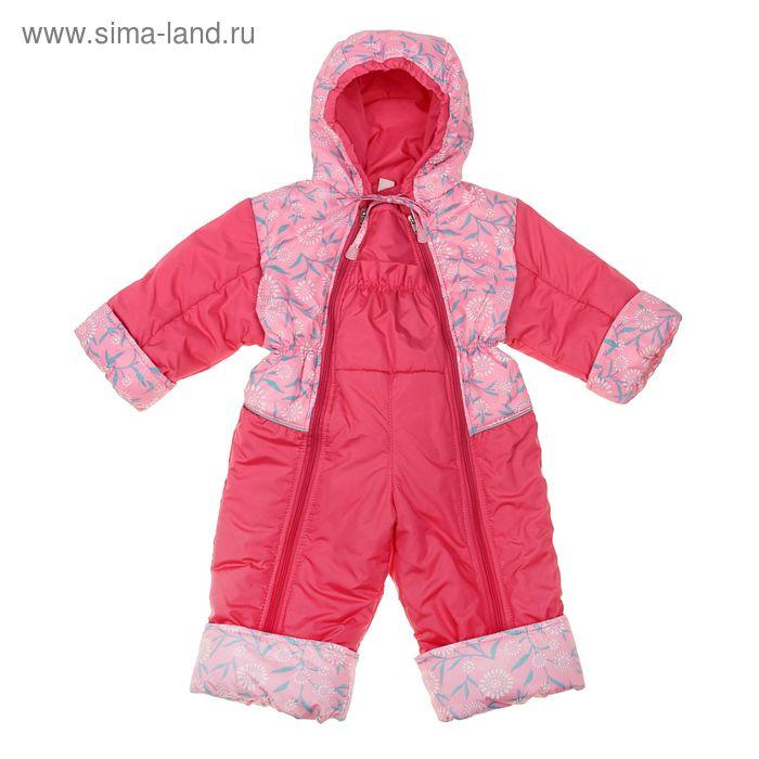 """Комбинезон для девочки """"Малыш"""" синтепон, рост 104 см, принт+розовый"""