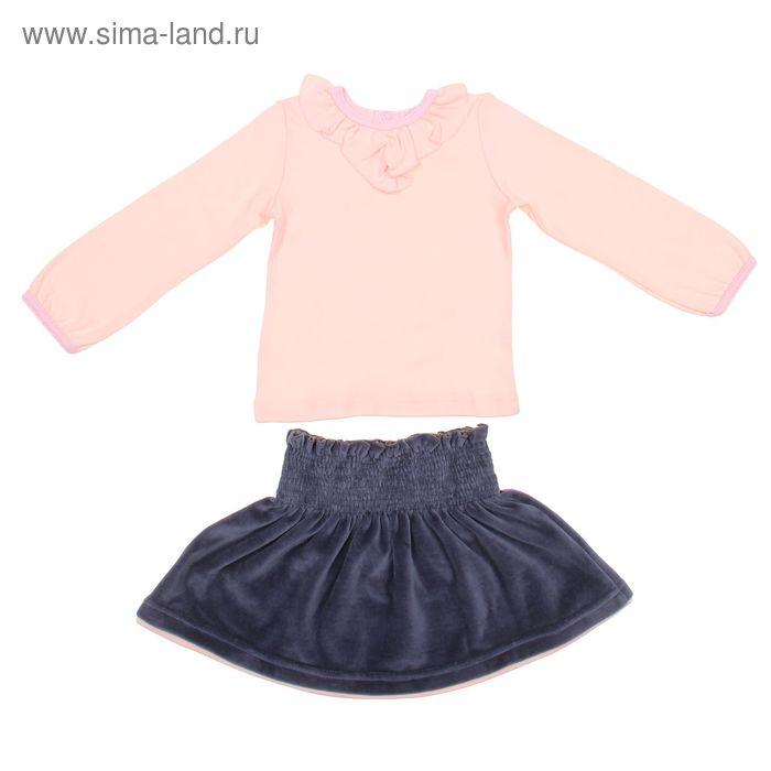 Комплект (джмепер, юбка) для девочки, рост 92 см, цвет розовый/темно-серый И-039_М