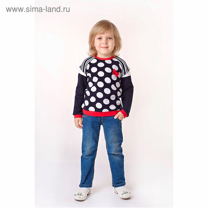 Джемпер для девочки, рост 116 см, цвет тёмно-синий/белый/красный (арт. И-011)