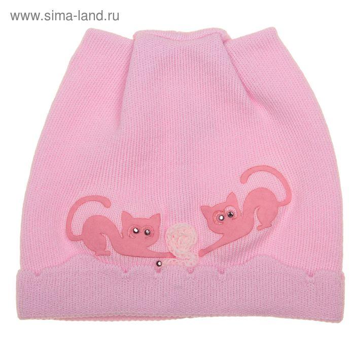 """Шапка для девочки """"Котята"""", размер 50-52 (3-5 лет), цвет МИКС"""