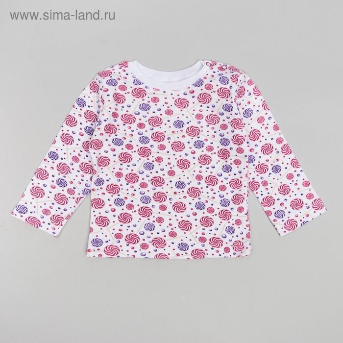 Джемпер с кнопкой для девочки, рост 74 см, цвет микс 20-4709-С