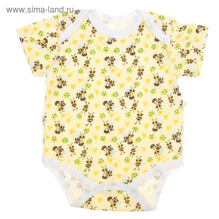Боди с коротким рукавом для девочки, рост 80 см, цвет микс 30-4714 - С
