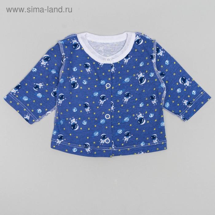 Кофточка на кнопках с длинным рукавом для мальчика, рост 56 см, цвет микс 30-4706 - С