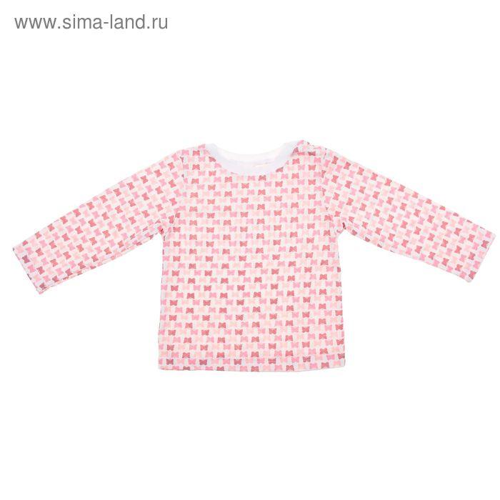 Джемпер с кнопкой для девочки, рост 74 см, цвет микс 30-4709 - С