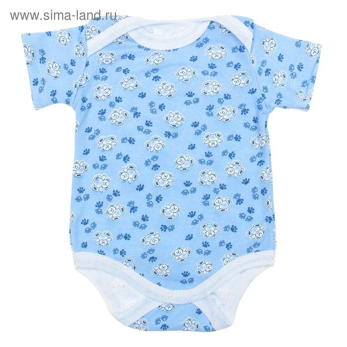Боди с коротким рукавом для мальчика, рост 68 см, цвет микс 20-4714 - С