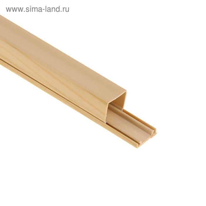 Кабель-канал, 16 х 16 мм, длина 2 м, цвет сосны