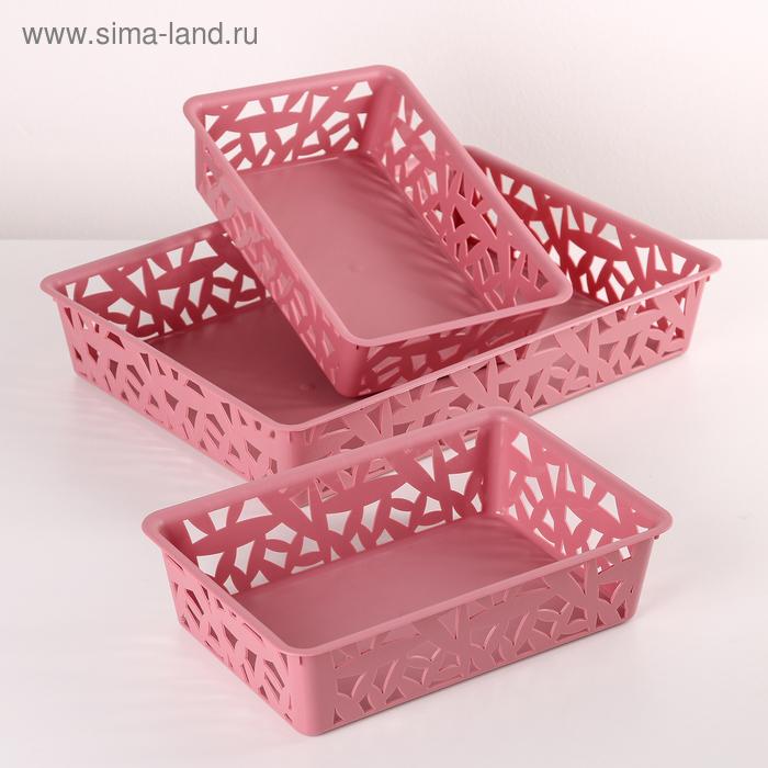 Комплект корзинок универсальных, 3 шт, цвет МИКС