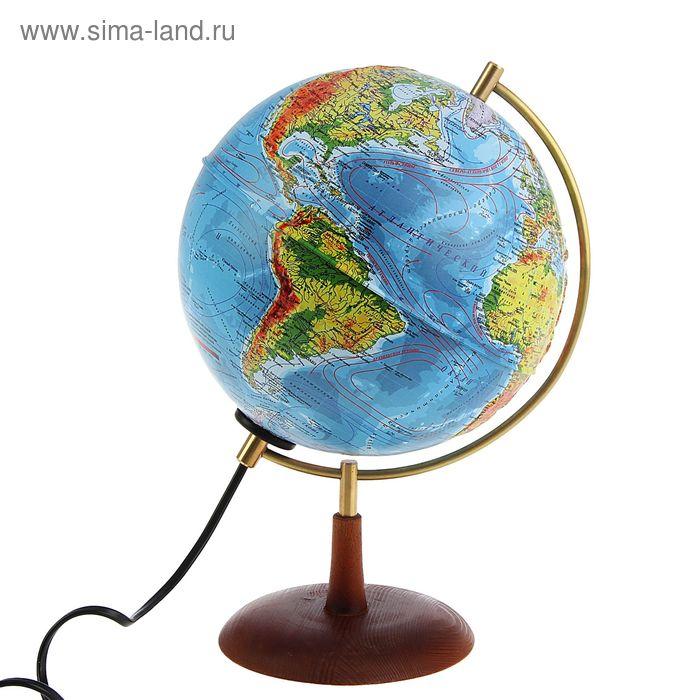"""Глобус на деревянной подставке физико-политический рельефный диаметр 210мм """"Элеганс"""", с подсветкой"""