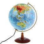Глобус на деревянной подставке физический «Элеганс», диаметр 250 мм, с подсветкой