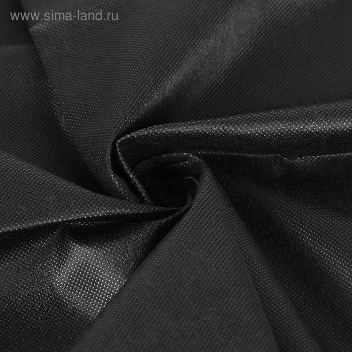 Флизелин клеевой точечный, 32г/кв.м, 100х100см, цвет чёрный