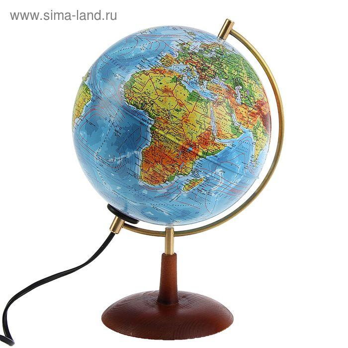 """Глобус на деревянной подставке физический диаметр 210мм """"Элеганс"""", с подсветкой"""